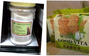 Kaldu Ayam BioCell Organic & Biscuit Silang