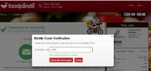 Mobile Verification Code