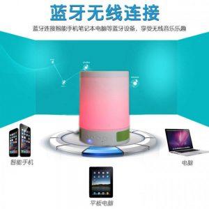 bluetooth stereo speaker aroma